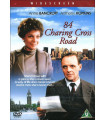 84 Charing Cross Road  (1987) DVD