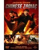 Chinese Zodiac (2012) DVD