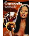 Emanuelle ja valkoinen orjakauppa (1978) DVD