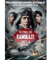 The Eternal Zero (2013) DVD