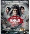 The Eternal Zero (2013) Blu-ray