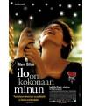 Tout le plaisir est pour moi - Ilo on kokonaan minun (2004) DVD