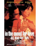 In the Mood for Love (2000) DVD