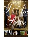 Rakkautta italialaisittain (2009) DVD