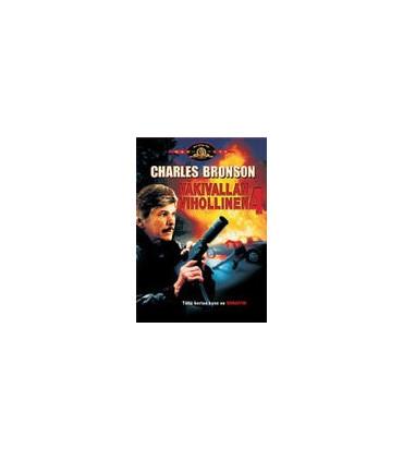 Väkivallan vihollinen 4 (1987) DVD