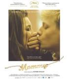 Mommy (2014) DVD