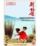 Chihwaseon (2002) DVD