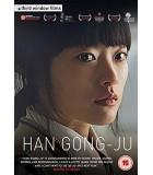 Han Gong-ju (2013) DVD