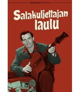 Salakuljettajan laulu (1952) DVD