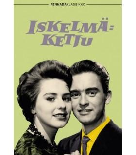 Iskelmäketju (1959) DVD