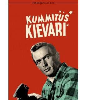 Kummituskievari (1954) DVD