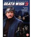 Death Wish 3 (1985) DVD