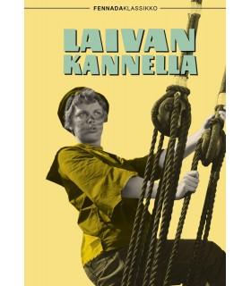Laivan kannella (1954) DVD