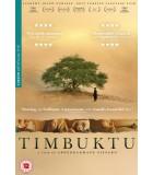 Timbuktu (2014) DVD