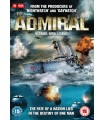 The Admiral (2008) DVD