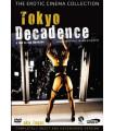 Tokyo Decadence (1992) DVD