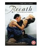Breath (2007) DVD