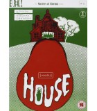 Hausu (1977) DVD
