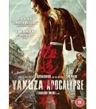 Yakuza Apocalypse (2015) DVD