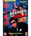Branded To Kill (1967) DVD