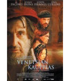 The Merchant of Venice (2004) DVD