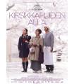Kirsikkapuiden alla (2015) DVD