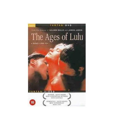 The Ages of Lulu (1990) DVD