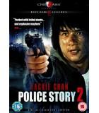 Police Story 2 (1988) DVD