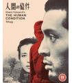 The Human Condition Trilogy - Dual Format (3 Blu-ray + 3 DVD)