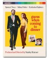 Guess Who's Coming to Dinner (1967) (Blu-ray + DVD)