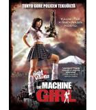 The Machine Girl (2008) DVD
