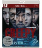 Creepy (2016) (Blu-ray + DVD)
