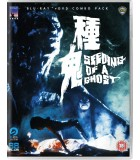 Seeding Of A Ghost (1983) (Blu-ray + DVD)