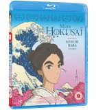 Miss Hokusai (2015) Blu-ray