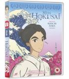 Miss Hokusai (2015) DVD