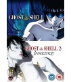 Ghost In The Shell (1995) / Innocence (2004) (2 DVD)
