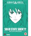 Ghost In The Shell  Stand Alone Complex  Solid State Society (2006) DVD