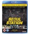 Seoul Station (2016) Blu-ray