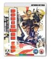 Doberman Cop (1977) (Blu-ray + DVD)