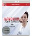 Harmonium (2016) (Blu-ray + DVD)