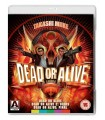 Dead or Alive Trilogy (1999 - 2002) (2 Blu-ray)