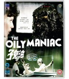 The Oily Maniac (1976) Blu-ray