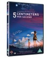 Five Centimetres Per Second (2007) DVD