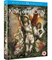 King of Thorn (2009) (Blu-ray + DVD)