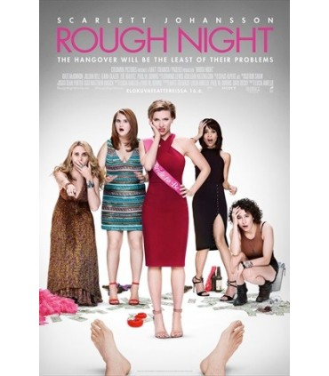 Rough Night (2017) Blu-ray