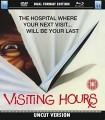 Visiting Hours (1982) (Blu-ray + DVD)