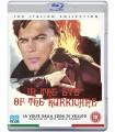 In the Eye of the Hurricane (1971) Blu-ray