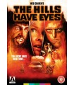 The Hills Have Eyes (1977) DVD
