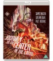 Journey to the Center of the Earth (1959) Blu-ray