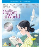 In This Corner Of The World (2016) (Blu-ray + DVD)